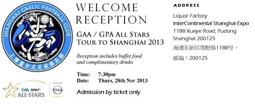 All Stars reception image
