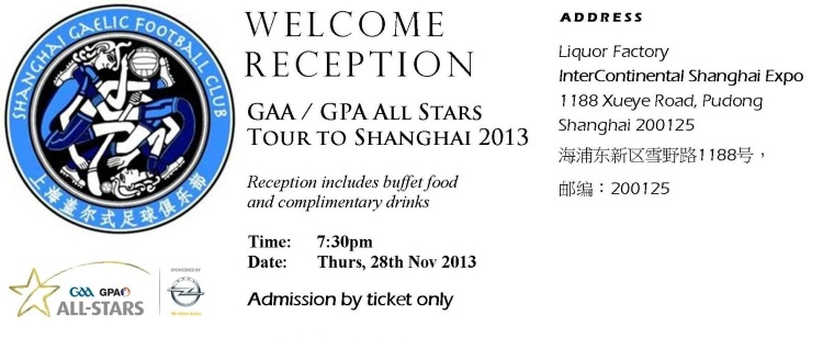 All Stars reception image
