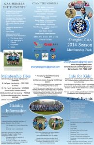 2014 GAA membership flyer