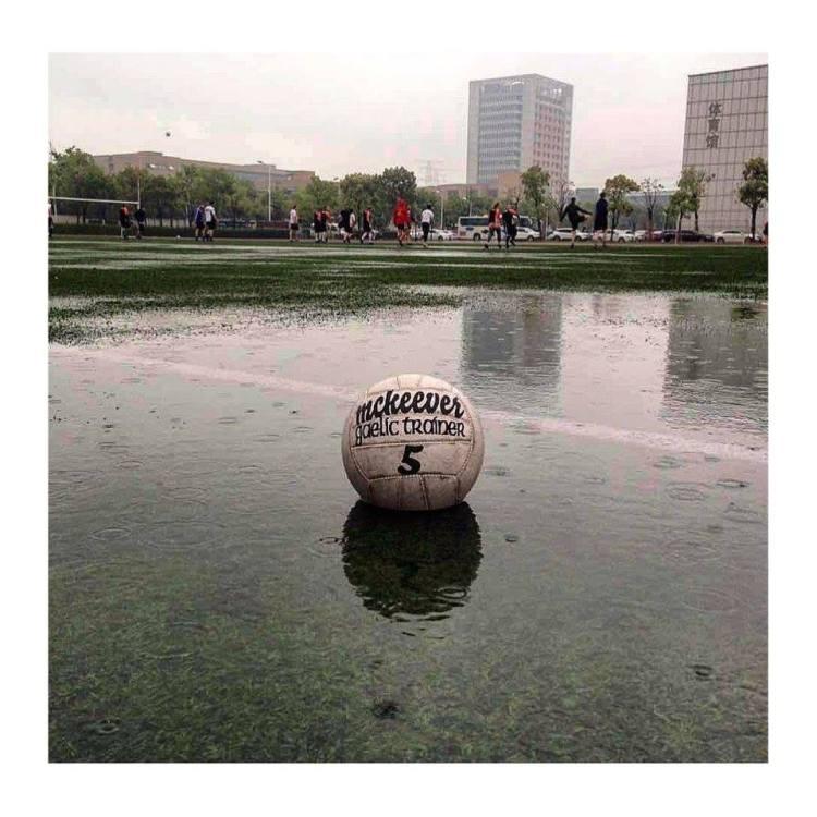 Rainy ball