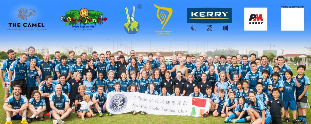 Shanghai Gaelic Football Club